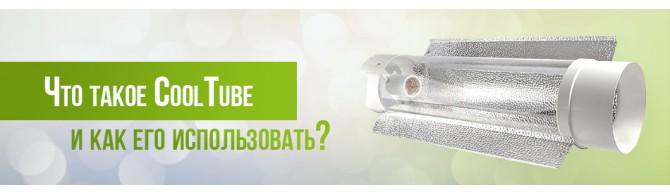 http://growmarket.com.ua/image/cache/catalog/3-670x194.jpg